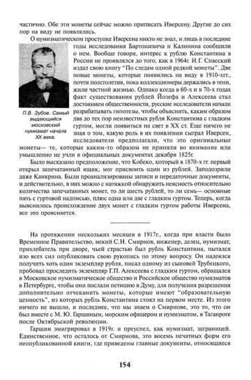 http://sd.uploads.ru/t/ri9qW.jpg