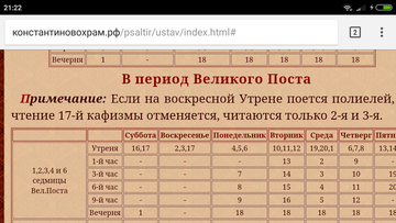 http://sd.uploads.ru/t/rks3B.png