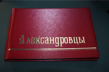 http://sd.uploads.ru/t/s18Kf.jpg