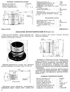 http://sd.uploads.ru/t/sIjnf.jpg