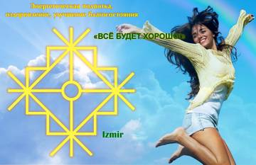 http://sd.uploads.ru/t/sLteO.jpg