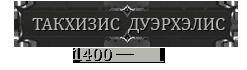 http://sd.uploads.ru/t/saOrm.png