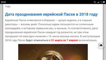 http://sd.uploads.ru/t/slhPN.png