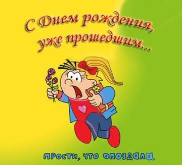 http://sd.uploads.ru/t/sye2a.jpg