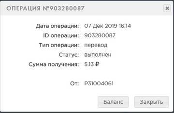 http://sd.uploads.ru/t/tA7Vv.jpg
