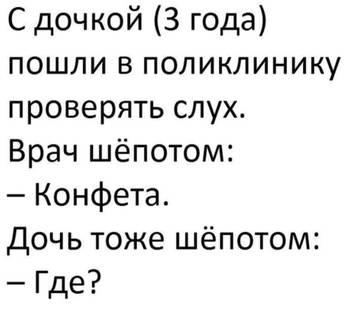 http://sd.uploads.ru/t/tI3HW.jpg