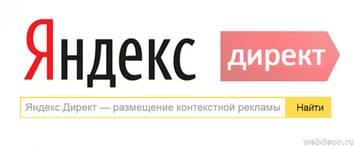 http://sd.uploads.ru/t/tJel9.jpg