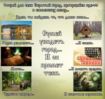 http://sd.uploads.ru/t/tVzpv.jpg