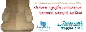 http://sd.uploads.ru/t/tc0HA.jpg