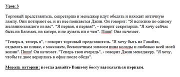 http://sd.uploads.ru/t/uJsKQ.png