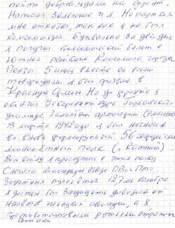 http://sd.uploads.ru/t/uRJUs.jpg