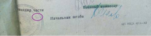 http://sd.uploads.ru/t/uScak.jpg