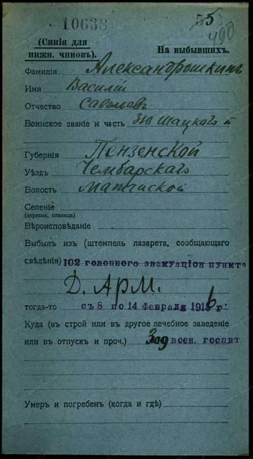 http://sd.uploads.ru/t/ua6i1.jpg