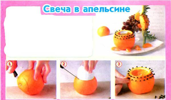 http://sd.uploads.ru/t/urLzU.jpg
