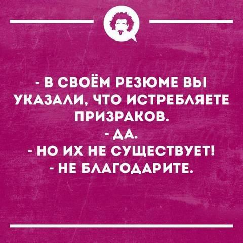 http://sd.uploads.ru/t/v2Wg6.jpg