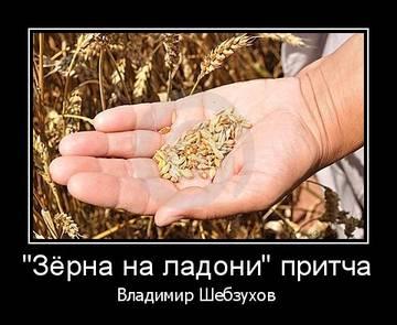 http://sd.uploads.ru/t/v5Dck.jpg