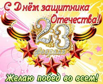 http://sd.uploads.ru/t/vIztY.jpg