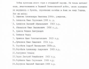 http://sd.uploads.ru/t/vuAsf.jpg