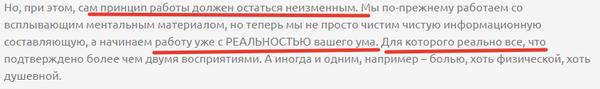 http://sd.uploads.ru/t/wMcqA.png