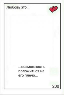 http://sd.uploads.ru/t/wPKer.png