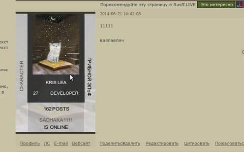 http://sd.uploads.ru/t/wjuZI.jpg