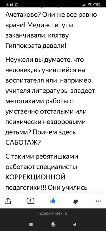 http://sd.uploads.ru/t/x0MZU.jpg