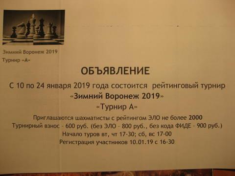 http://sd.uploads.ru/t/x5OzD.jpg