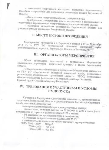 http://sd.uploads.ru/t/x5d0m.jpg