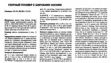 http://sd.uploads.ru/t/xYavz.jpg