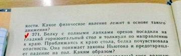 http://sd.uploads.ru/t/xki3c.jpg