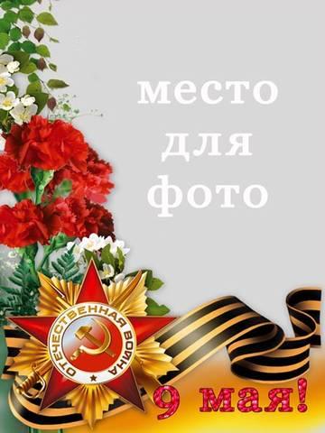 http://sd.uploads.ru/t/y3crV.jpg