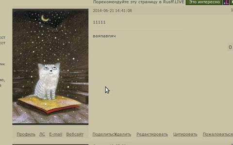 http://sd.uploads.ru/t/yZDU3.jpg
