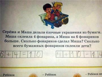 http://sd.uploads.ru/t/yd0ND.jpg