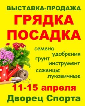 http://sd.uploads.ru/t/ykuva.jpg