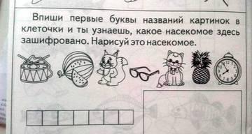 http://sd.uploads.ru/t/z1hQI.jpg