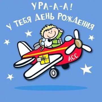 http://sd.uploads.ru/t/zI3Ay.jpg