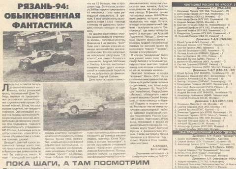http://sd.uploads.ru/t/zQ9lG.jpg