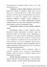 http://sd.uploads.ru/t/zUQhR.jpg