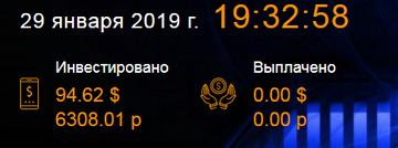 http://sd.uploads.ru/t/zYQTF.png