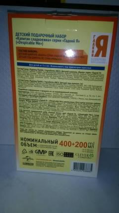 http://sd.uploads.ru/t/ziIkN.jpg