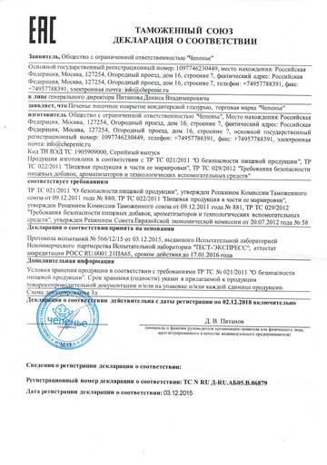 http://sd.uploads.ru/t/zkOBE.jpg