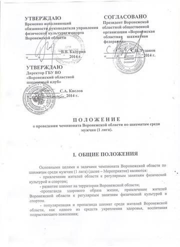 http://sd.uploads.ru/t/zoGC1.jpg