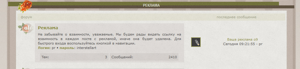 http://sd.uploads.ru/t6z1L.jpg