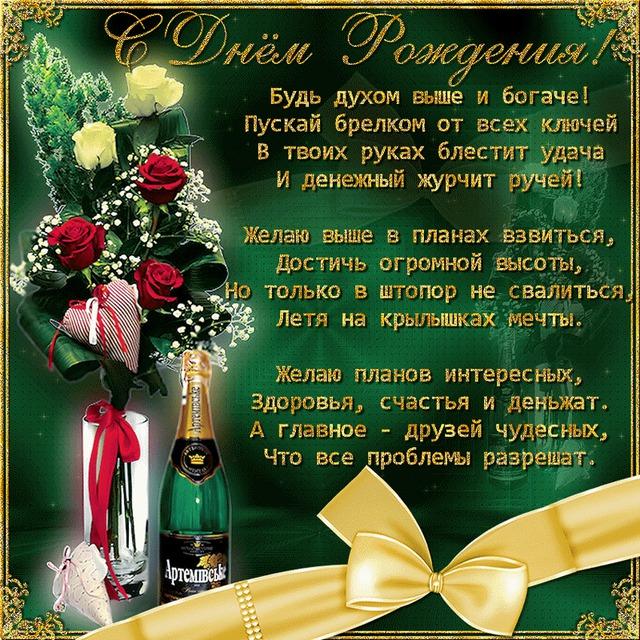 http://sd.uploads.ru/tB1Ps.jpg