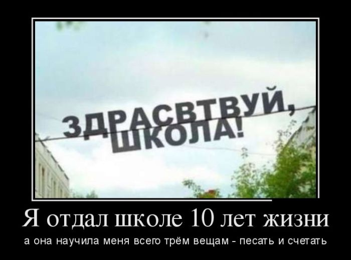 http://sd.uploads.ru/tHAso.jpg