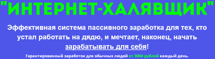 http://sd.uploads.ru/tNrQI.png