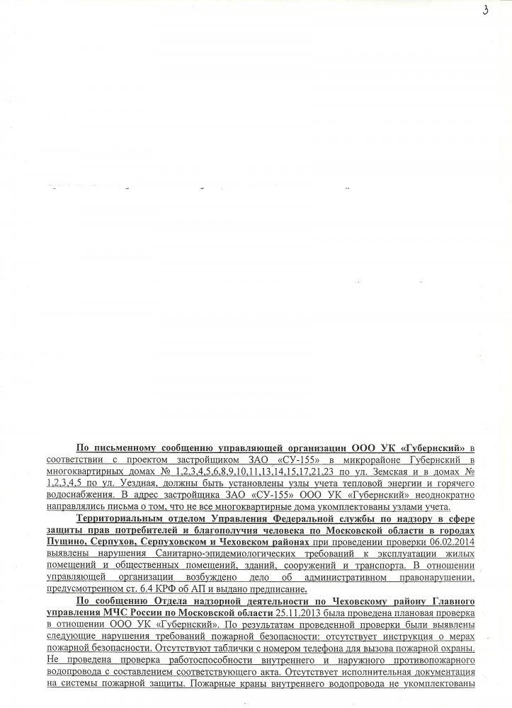 http://sd.uploads.ru/teKZ6.jpg
