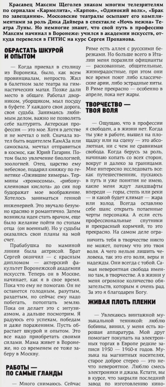 http://sd.uploads.ru/u2aAf.jpg