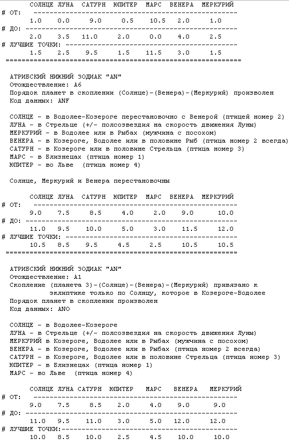 http://sd.uploads.ru/uMdsb.png