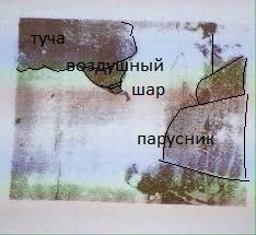 http://sd.uploads.ru/vGiVz.jpg